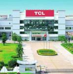合肥TCL家电厂